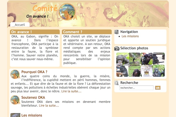 comiteoka